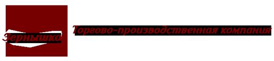 """Зернышко"""